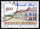 Postage stamp Croatia 1993 Slavonski Brod, Croatian City - 231451927