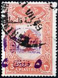 Postage stamp Lebanon 1948 Cedar of Lebanon - 231452329