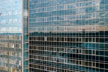 Facade of a modern office building, close-up