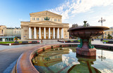 Bolshoi Theater in Moscow, Russia - 231681923