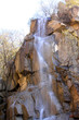 waterfall in a geological park