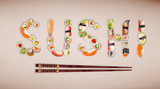 Traditional japanese sushi pieces making inscription. - 231704522