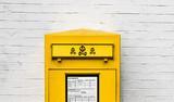 Toter Briefkasten - 231818536