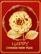 Happy chinese new year gift card with golden camellia flower