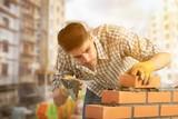 Bricklayer. - 231995767