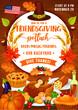 Thanksgiving dinner and Friendsgiving potluck