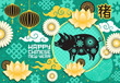 Chinese New Year of pig poster with zodiac animal