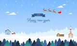 Winter landscape vector illustration. - 232015330