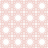 Seamless background for your designs. Modern vector ornament. Geometric abstract pinkg pattern - 232016566