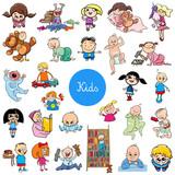 cartoon kids characters big set - 232148340