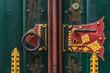 Ornate doorhandle and knocker of St. Georg church in Ulm, Germany