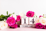 Bunch of White and Pink Roses for St Valentines Day - 232293321