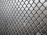 Selective focus on metal grating - 232459169