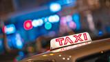 Taxi In Hong Kong - 232523397