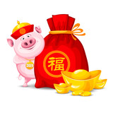 Wish prosperity in the Chinese New Year - 232675982