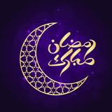 Ramadan greeting card - 232694554