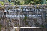 Hesses Demi Bastion, Gibraltar, Britisches Überseegebiet - 232705741