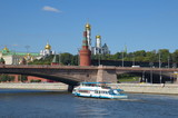 Summer view of the Moscow Kremlin and the Big Moskvoretsky bridge, Moscow, Russia - 232754980