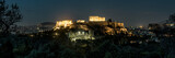 Panoramic view of Athens with Acropolis hill at night, Greece - 232776745