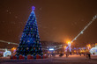 Christmas decoration of the city