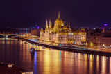 Parliament in Budapest Hungary - 232921167