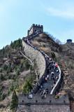 Great Wall in Beijing - 232930123