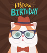 Happy Birthday greeting card with cute cat in flower. Editable vector illustration - 232983112