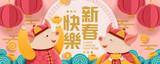 Lunar year piggy design - 233103590