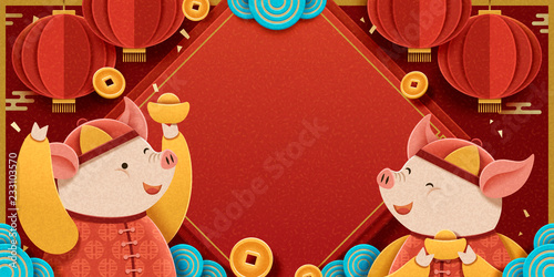Lunar year piggy design © MITstudio