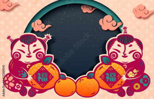 Chinese paper art background - 233109541