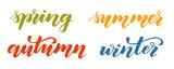Seasons of the year brush calligraphy - 233213399