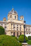 Museumsquartier Wien - 233464354