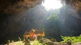 mysterious cave phraya nakhon