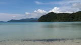 Lonely beach on Koh Chang island in Thailand - 233605102