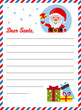 Letter to Santa Claus.