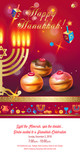 Happy Hanukkah Festival festive decoration gold menorah, baked donuts, wood dreidel on wood table, bokeh lights background vector greeting card, Israel.