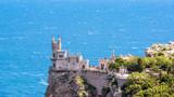 Castle Swallow's Nest on a rock at Black Sea, Crimea, Russia - 234091351