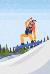 Snowboarder woman sliding down snowy mountain fir tree forest landscape background sportswoman snowboarding winter vacation flat vertical vector illustration © mast3r