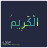 Allah Names typography designs vector - 234197530