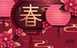 Lunar new year lantern poster