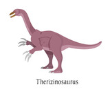 Ancient prehistoric animal dinosaur. Big wild ground predatory animal Therizinosaurus. © Idey