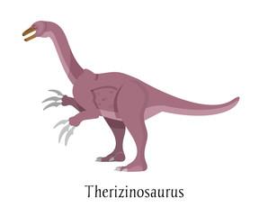 Ancient prehistoric animal dinosaur. Big wild ground predatory animal Therizinosaurus.
