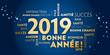 Carte de voeux – bonne année 2019 - bleu et dorée.