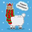 cute llama with scarf and hat