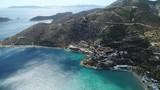 Vidéo 4K Europe Collection : Grèce   Cyclades   Île de Sifnos   Village de Platis vue du ciel - 234880941