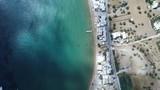 Vidéo 4K Europe Collection : Grèce   Cyclades   Île de Sifnos   Village de Platis vue du ciel - 234880957