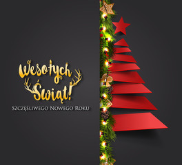 Polish Christmas and Happy New Year greeting card © detakstudio
