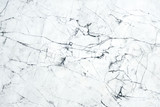 White stone texture background - 235140913