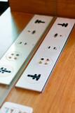 Universal electricity sockets & plug - 235145188