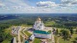 Belogorsky St. Nicholas Orthodox-Missionary Monastery. Russia, Perm Territory, White Mountain